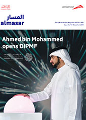 Al Masar Magazine 101
