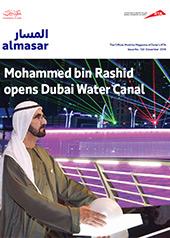 Al Masar Magazine 102