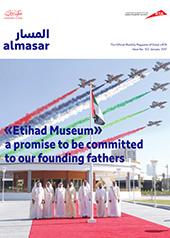 Al Masar Magazine 103
