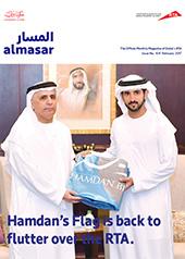 Al Masar Magazine 104