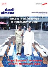 Al Masar Magazine 106