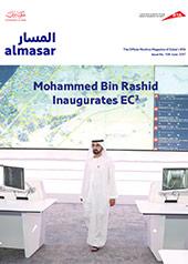 Al Masar Magazine 108