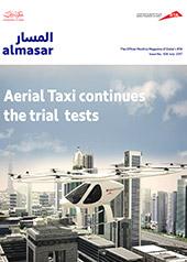 Al Masar Magazine 109