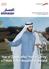 Al Masar Magazine 111