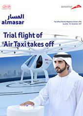 Al Masar Magazine 113