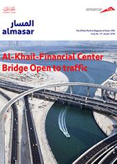 Al Masar Magazine 115