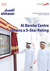 Al Masar Magazine 116