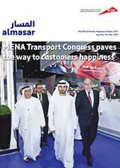 Al Masar Magazine 119