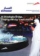 Al Masar Magazine 120