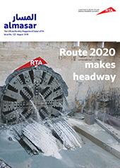 Al Masar Magazine 122