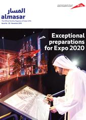 Al Masar Magazine 125