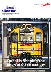 Al Masar Magazine 127
