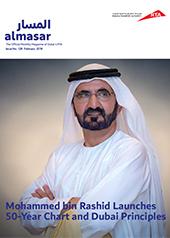Al Masar Magazine 128