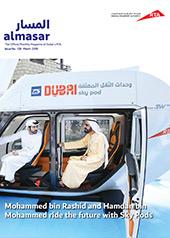 Al Masar Magazine 129