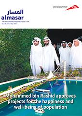 Al Masar Magazine 131