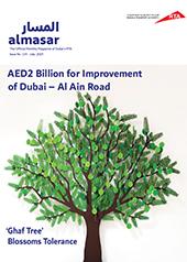 Al Masar Magazine 133
