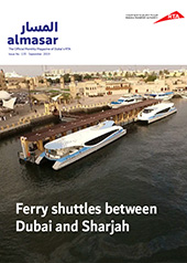 Al Masar Magazine 135