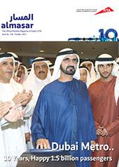 Al Masar Magazine 136