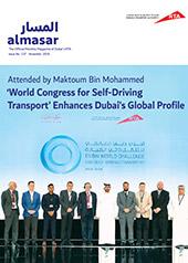 Al Masar Magazine 137