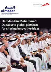 Al Masar Magazine 139