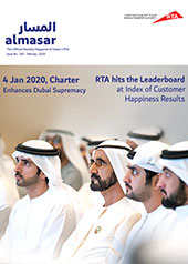 Al Masar Magazine 140