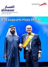 Al Masar Magazine 141