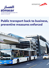 Al Masar Magazine 143
