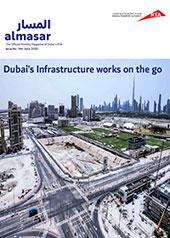 Al Masar Magazine 144
