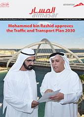 Al Masar Magazine 99