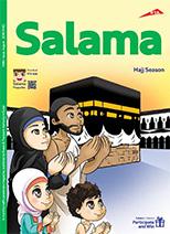 Salamah Magazine 148 issue