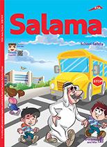 Salamah Magazine 150 issue