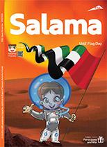 Salamah Magazine 151 issue