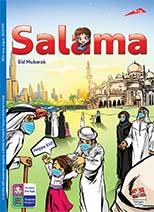Salamah Magazine 160 issue