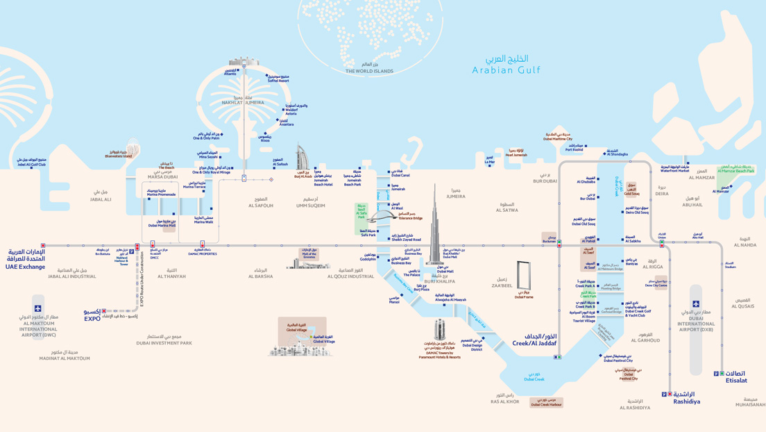 Roads & Transport Authority - Dubai water taxi