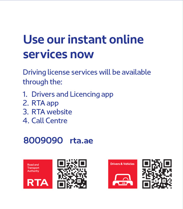 e receipt for online driving licence