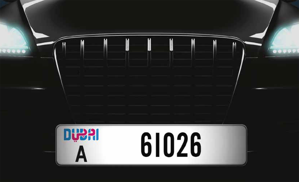 Plate Number Replacement