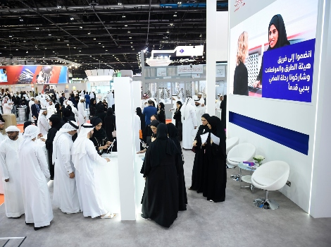 an image from the 19th Careers UAE event