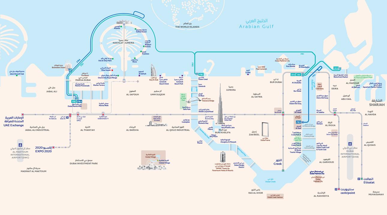 Roads & Transport Authority - Dubai ferry