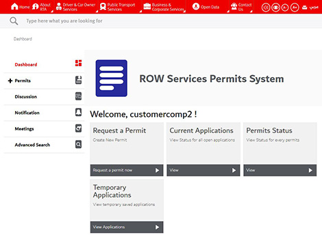 Screenshot showing the new online services
