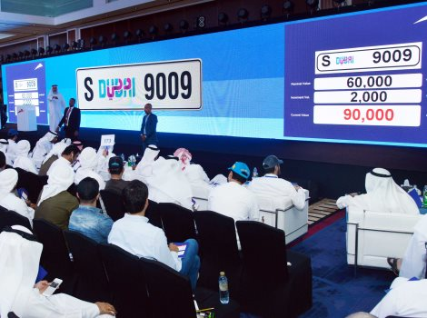 Raises AED32.5 million from 94th Open Plates Auction