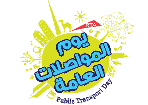Public Transport Day banner