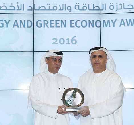 Energy and Green Economy Awards icon