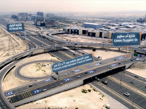 an image shows Completing a project with 13 bridges leading to Dubai Hills Mall