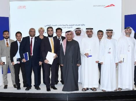 An image of Al Tayer with the winners