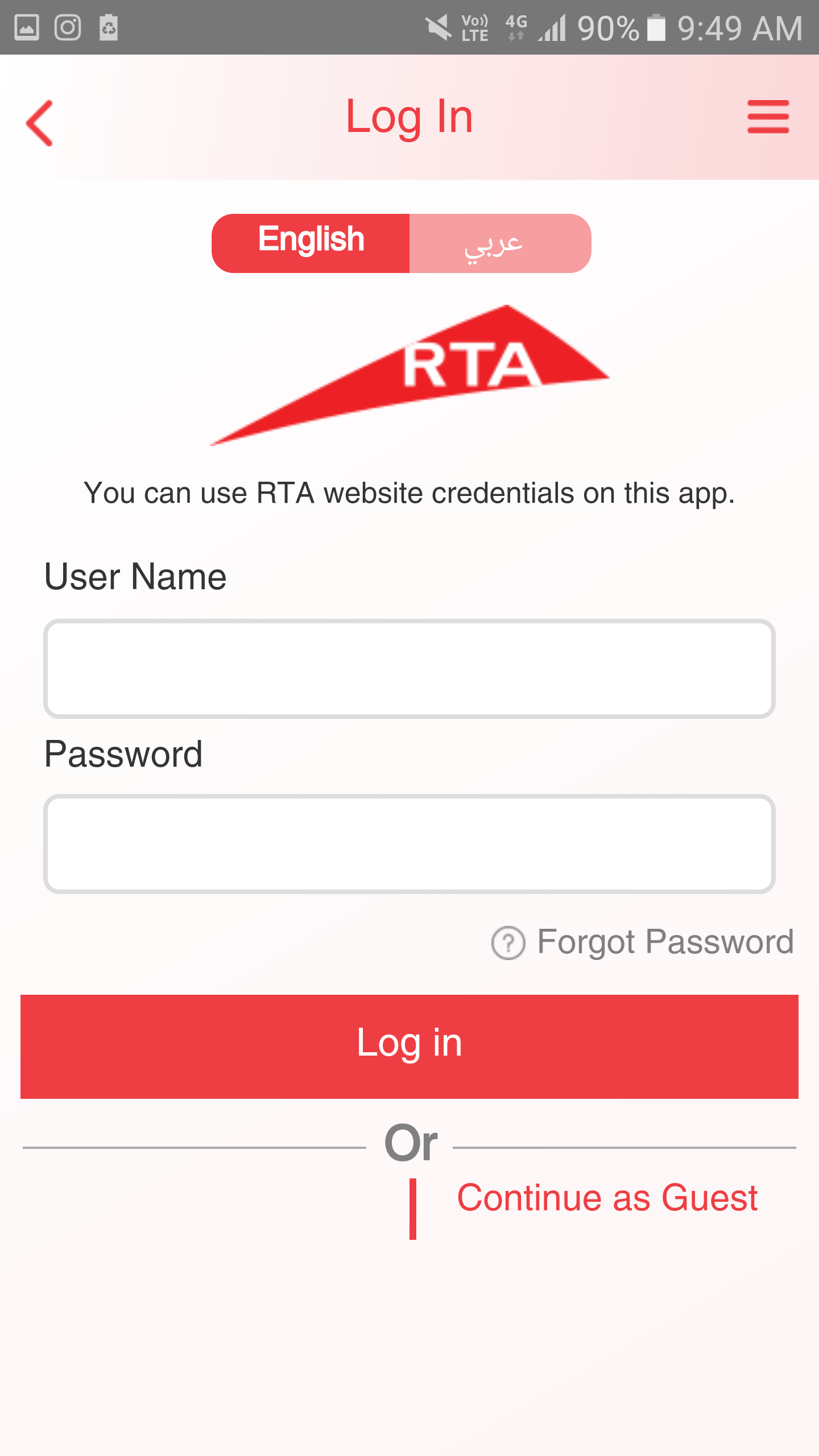 Corporate services app login screen