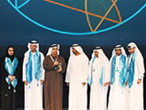 The Hamdan Bin Mohammed Award for Smart Government-Best Smart App.