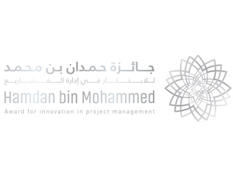 logo for Hamdan bin Mohammed Award for Innovation in Project Management