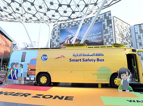 Article image of Smart Safety Bus exhibited during UAE Innovation Month