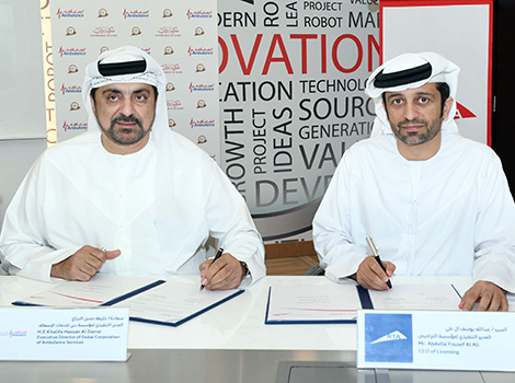 Image of Abdullah Yousef Al Ali and Khalifa Al Darai signing the MoU