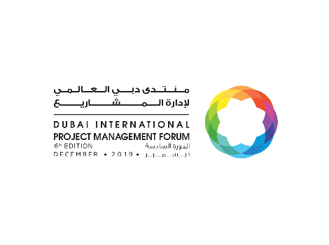 6th Dubai International Project Management Forum logo